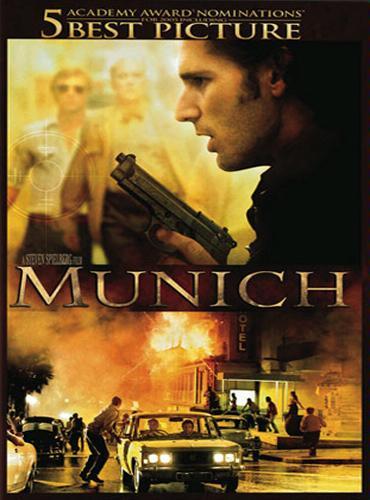 MunichPostr