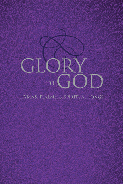 Hymnal Cover_Purple